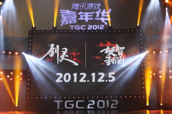 블레이드&소울, 12월 5일부터 중국 2차 테스트