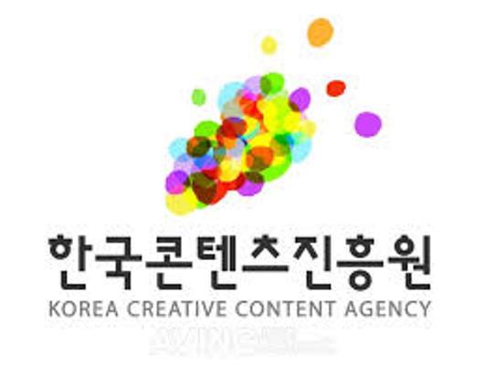 KOCCA, 만화&웹툰 특집 '창조산업과 콘텐츠' 발간