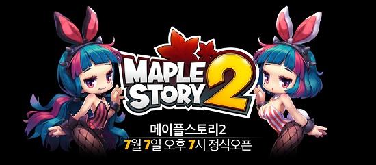 '메이플스토리2' 첫날 30만 '즐거운 비명' 첫 주말은?