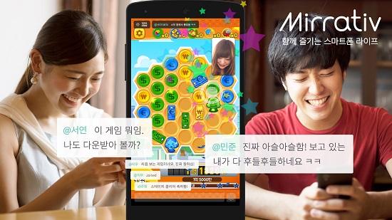 DeNA, 라이브 스트리밍 시장 진출…미러티브 앱 출시