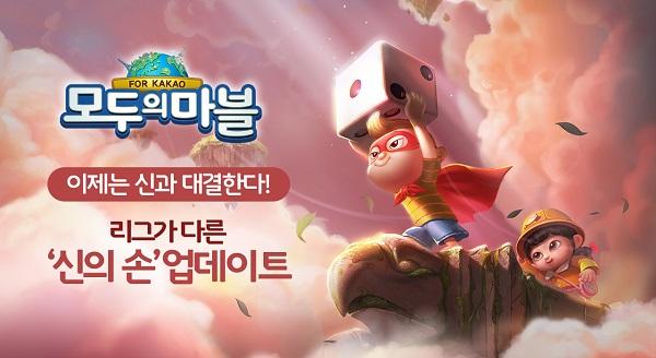 추석 연휴, '모두의마블-프렌즈팝' 캐주얼게임 강세