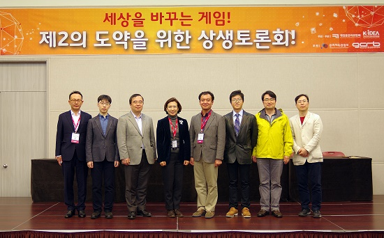 """게임물관리위원회, """"불필요한 요소 철폐 앞장설 것"""""""