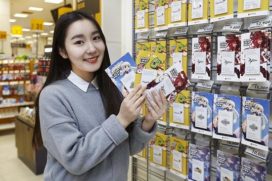 넥슨, '게임 일러스트 카드' 전국 이마트서 판매된다