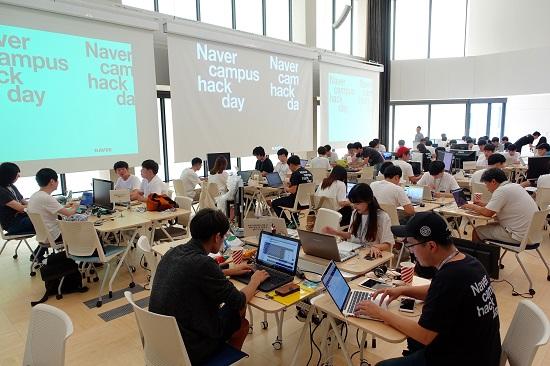 네이버, 대학생 대상 '네이버 캠퍼스 핵데이' 개최