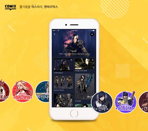 """""""캐릭터 중심으로 재편"""" 엔씨코믹스, IP 서비스 강화"""